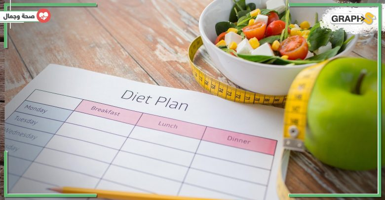 نصائح لتخفيف الوزن في رمضان