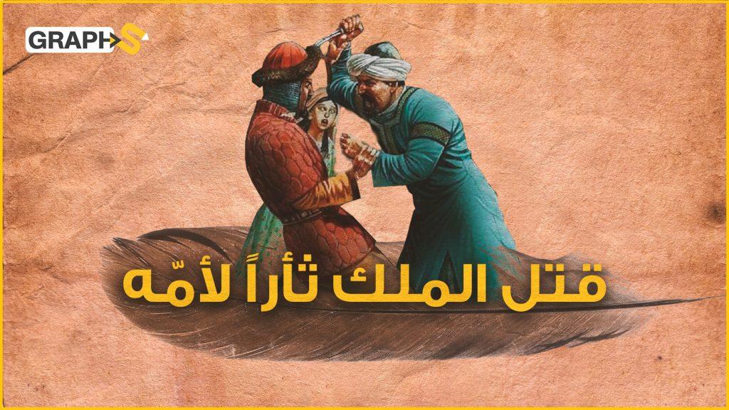 عمرو بن كلثوم