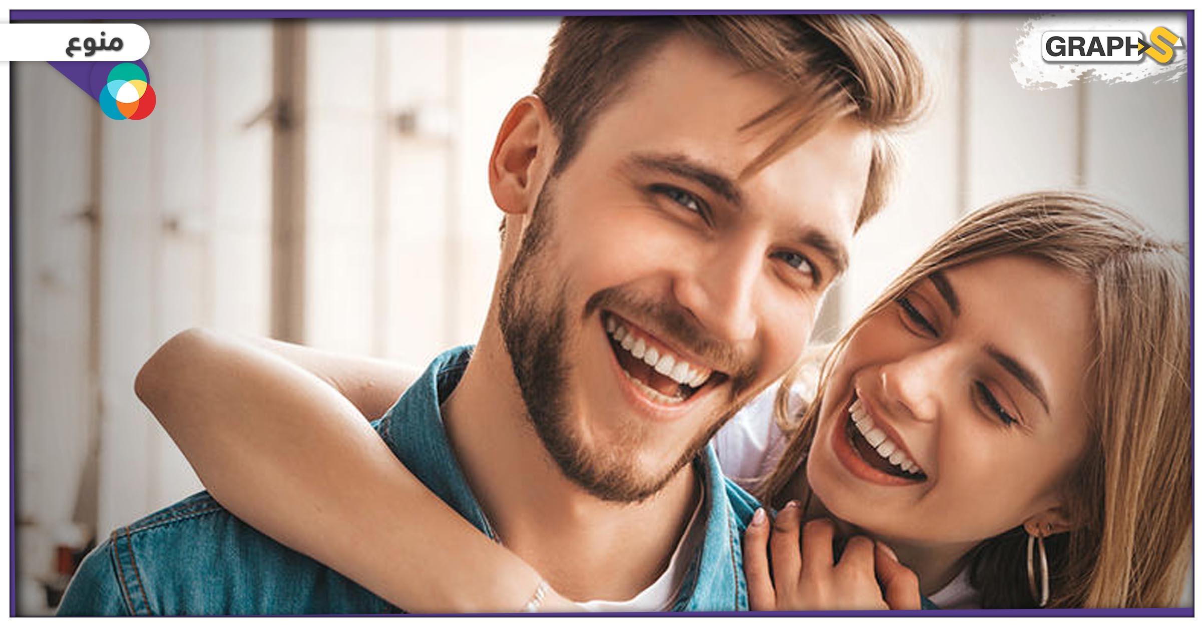 نجاح الحياة الزوجية