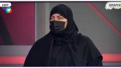 امرأة بدولة عربية