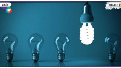 نصائح لخفض فاتورة الكهرباء