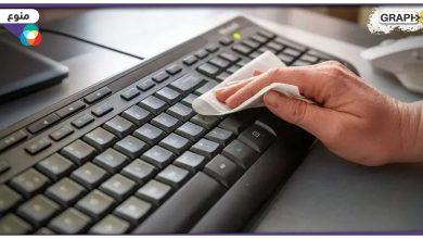 تنظيف لوحة مفاتيح اللابتوب