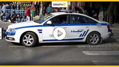 قوات الشرطة الأردنية