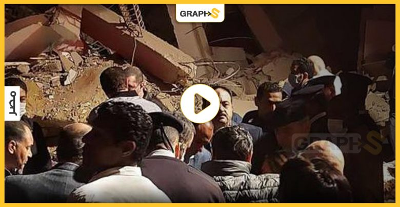 انهيار بناء من 10 طوابق بمصر