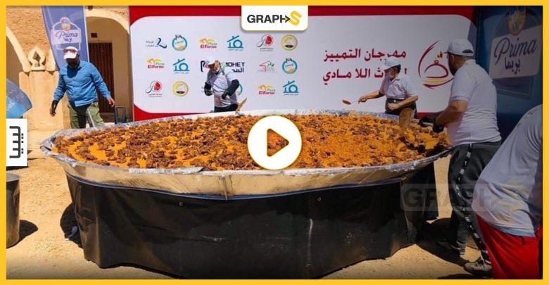 أكبر وجبة طبق كسكسي في العالم