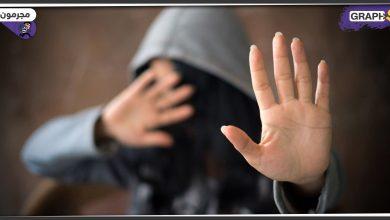 فتاة مصرية تتعرض للتحرش