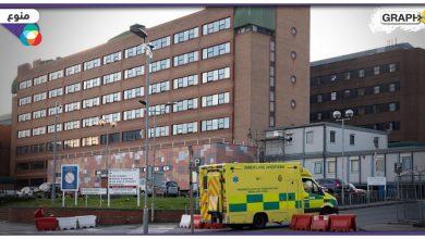 وفاة امرأة عجوز في المستشفى