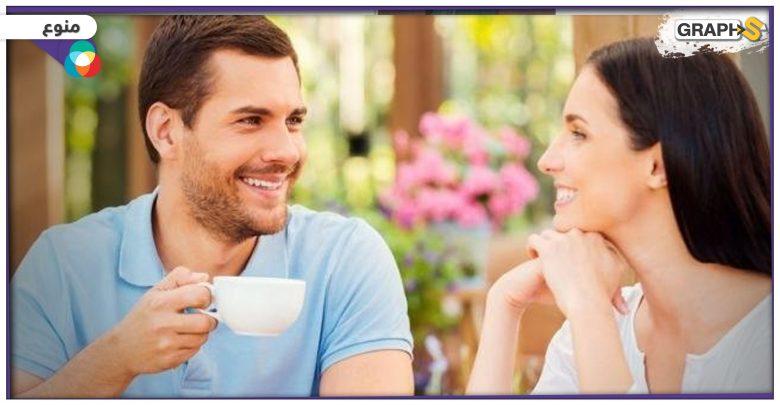 5 تصرفات رائعة وسهلة تجذب الشريك