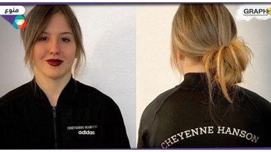 ملاكمة ألمانية حسناء