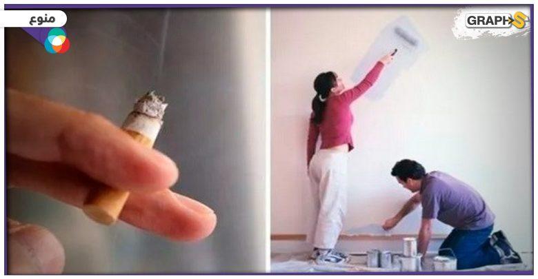 إزالة آثار دخان السجائر