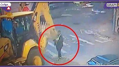 دهس امرأة أمريكية تحت عجلات جرافة