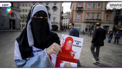 منع ارتداء النقاب الإسلامي