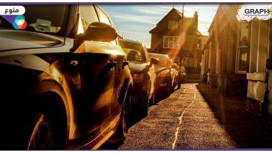 حماية السيارات من أشعة الشمس وما أضرار تلك الأشعة