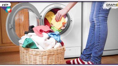 أفضل درجة حرارة لغسيل الملابس