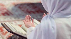 دعاء السادس من رمضان