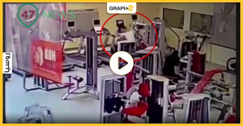 اغتيال روسي في نادي لياقة بدنية
