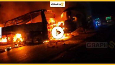 حادث تصادم أليم في مصر