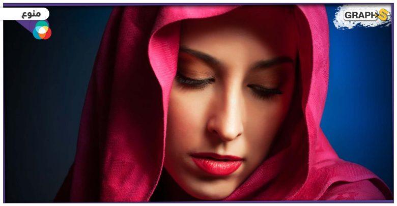 وضع الايلاينر والمكياج في رمضان