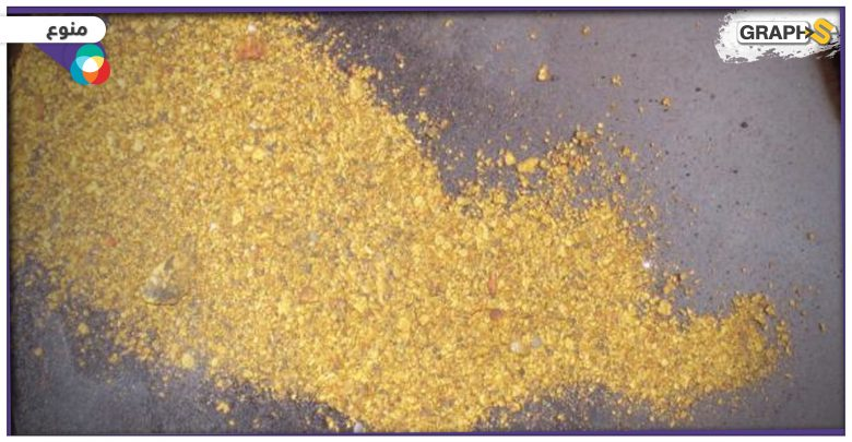 علامات وجود الذهب في التراب