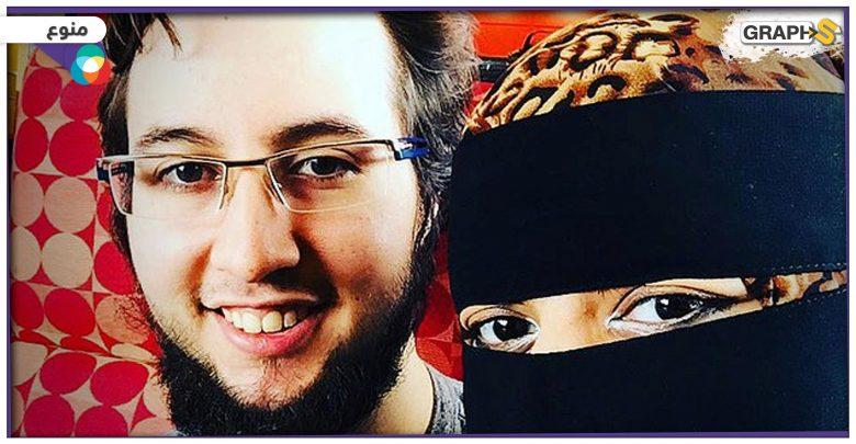 زواج كندي من فتاة مسلمة