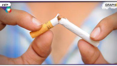 التدخين أثناء الصوم