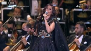 مغنية الأوبرا أميرة سليم