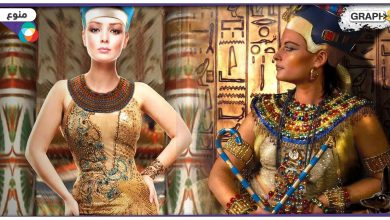 جمال شعر ملكات مصر الفرعونية