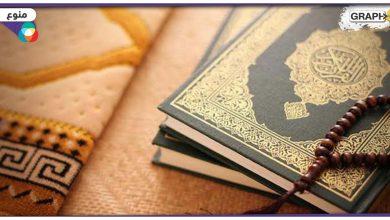 ختم القرآن الكريم في شهر رمضان