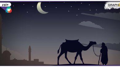 أول من صام رمضان