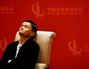 الصين تفرض غرامة على علي بابا