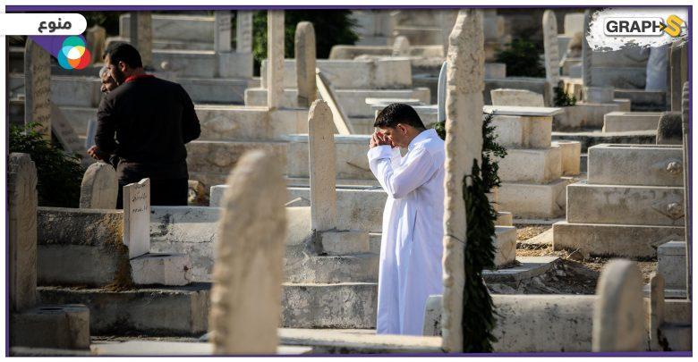 حكم زيارة القبور في الأعياد