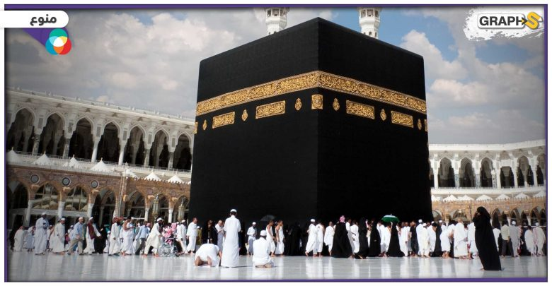 تكبيرات العيد مع حلول عيد الفطر المبارك:
