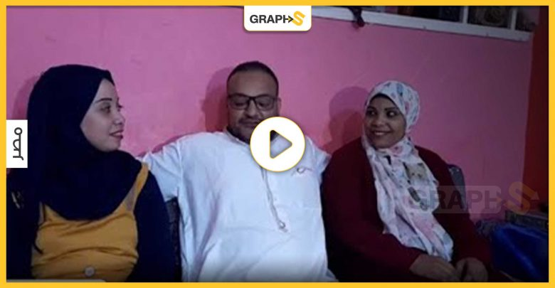 مصري جمع بين زوجتين