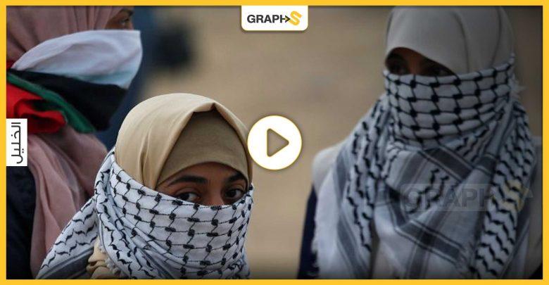 الحرائر الفلسطينيات تقاوم الاحتلال
