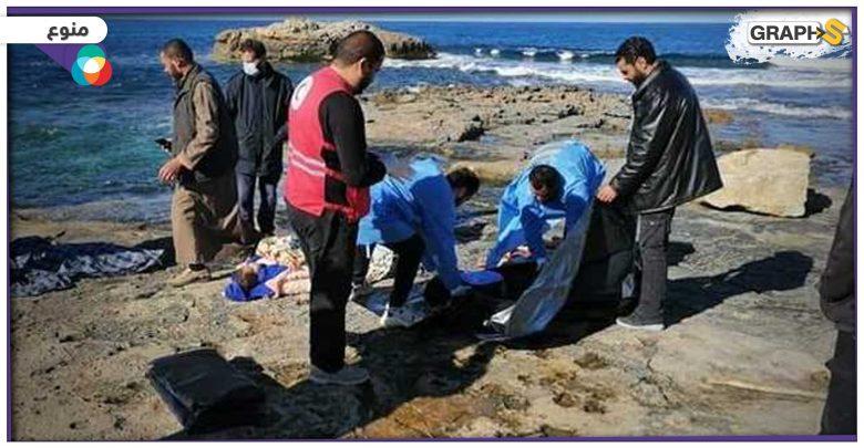 شواطئ ليبيا