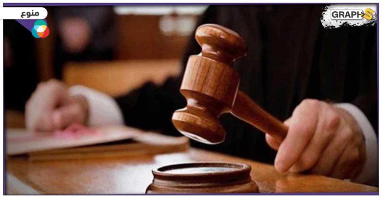محكمة في دولة خليجية