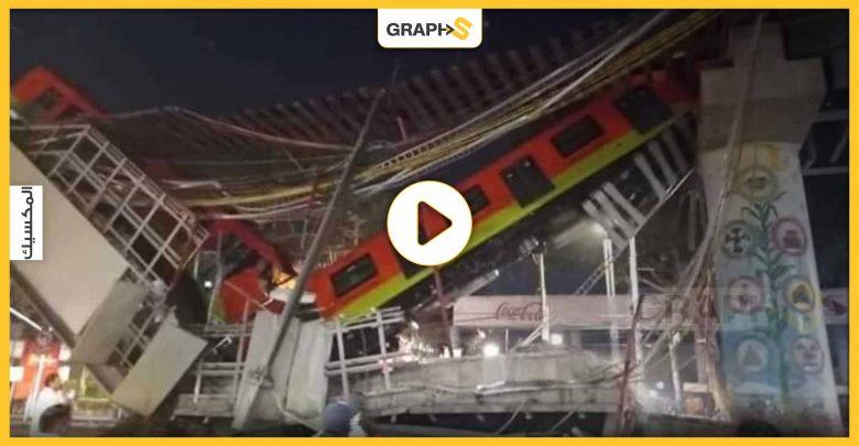 سقوط قطار بالمكسيك على السيارات