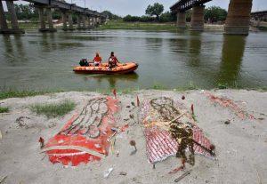 نهر الموت في الهند