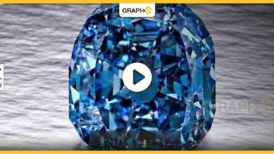 الماس الأزرق