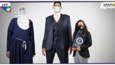 عائلة عمالقة في مصر