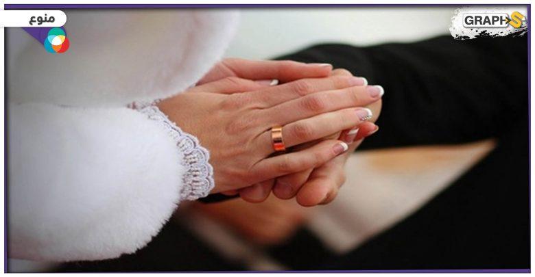 زواج الخطيفة