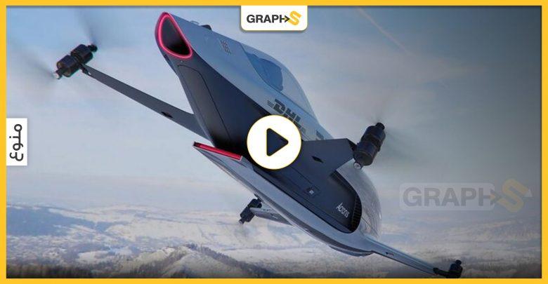 شركة Airspeeder