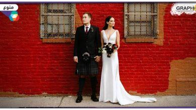 تقاليد زفاف