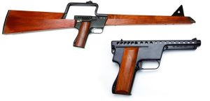 السلاح الخارق جيروجيت