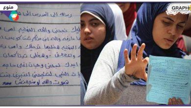 طالبة مصرية