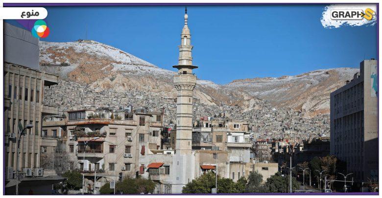 النبوة في دمشق