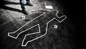 أشهر القتلى المتسلسلين