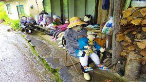 قرية الأشباح اليابانية