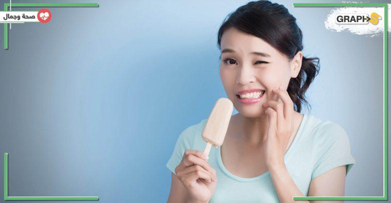 نصائح هامة من شأنها علاج حساسية الأسنان الكريهة