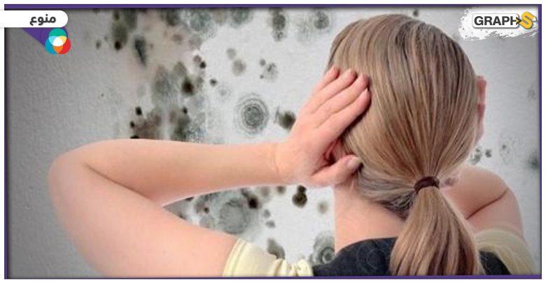 خطوات لإزالة العفن ومنع ظهوره في حمام المنزل